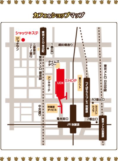 けもフレショップ&コラボカフェ 本日オープンです!