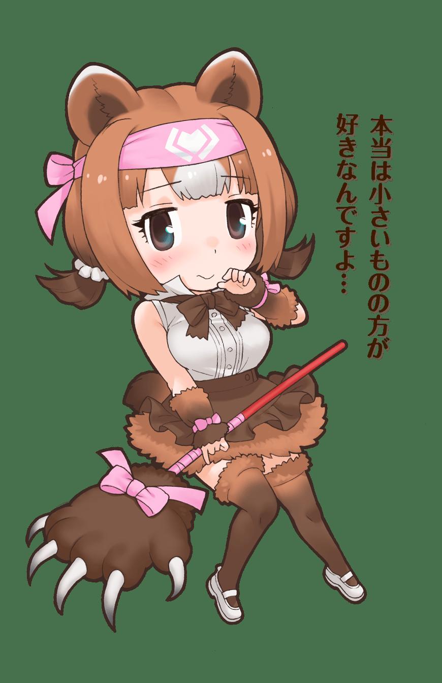 ヒグマ コディアック