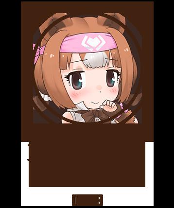 コディアックヒグマ